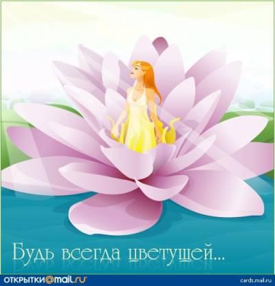 http://hirdofsvara.clan.su/_nw/1/s02833.jpg